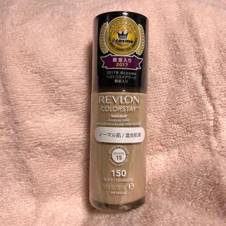 REVLON - レブロン カラーステイ メイクアップ 150
