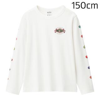 GU - GU ジーユー ハリーポッター ハリポタ KIDS 150 長袖 Tシャツ 新品