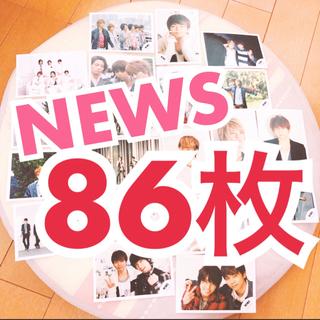NEWS - NEWS公式写真86枚まとめ売り