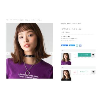ウィゴー(WEGO)のWEGO メタルチョーカー 【女性向け】(ネックレス)