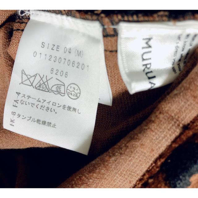 MURUA(ムルーア)のMURUA ショートパンツ レディースのパンツ(ショートパンツ)の商品写真
