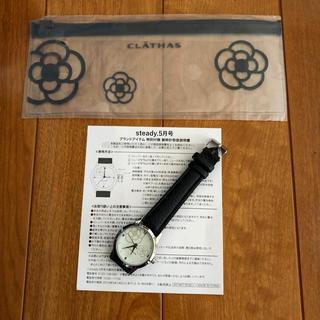CLATHAS - クレイサス  レディース腕時計
