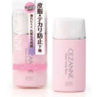 CEZANNE(セザンヌ化粧品) - 【セザンヌ】皮脂テカリ防止下地 30ml  ピンクベージュ