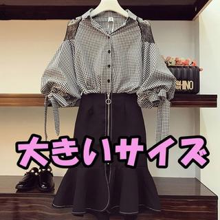 【即購入OK】大きいサイズ フェミショルトップス&スカート 2点セット(シャツ/ブラウス(半袖/袖なし))