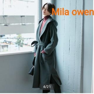 ミラオーウェン(Mila Owen)のMila owen ベルト付フードガウンコート Mila owen コート (ガウンコート)