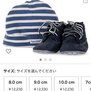 ティンバーランド(Timberland)のティンバーランド kids スニーカー 帽子 新品未使用(スニーカー)