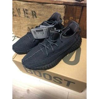 adidas - イージーブースト 350 v2 ブラック