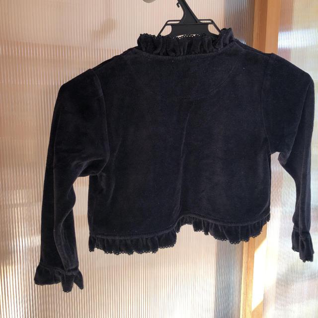 Souris(スーリー)の黒 可愛いボレロ スーリー 120 キッズ/ベビー/マタニティのベビー服(~85cm)(カーディガン/ボレロ)の商品写真