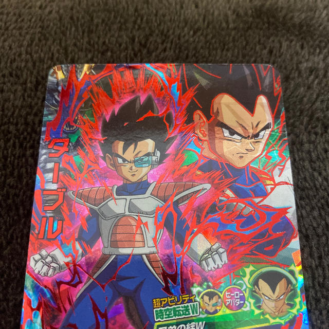 ドラゴンボール(ドラゴンボール)のドラゴンボールヒーローズ ターブル エンタメ/ホビーのトレーディングカード(シングルカード)の商品写真