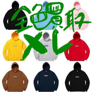 シュプリーム(Supreme)の全カラー買取 boxlogo supreme XL(パーカー)