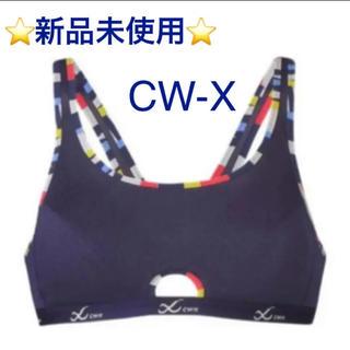 CW-X - 新品‼️【ワコール CW-X】HTY057 M(CD)カップ