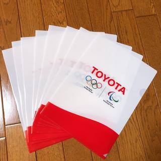 トヨタ - トヨタ オリンピッククリアファイル