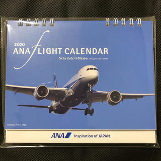 エーエヌエー(ゼンニッポンクウユ)(ANA(全日本空輸))のANA カレンダー《匿名配送》(カレンダー/スケジュール)