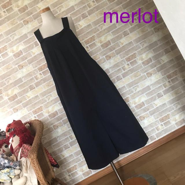 merlot(メルロー)のmerlot サルエルサロペット【パンツ】 レディースのパンツ(サロペット/オーバーオール)の商品写真