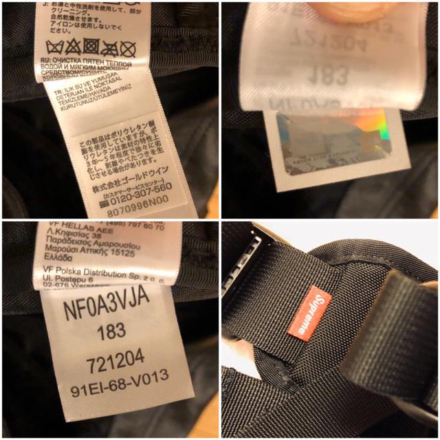 Supreme(シュプリーム)のSUPREME The North Face Leather Waist Bag メンズのバッグ(ウエストポーチ)の商品写真
