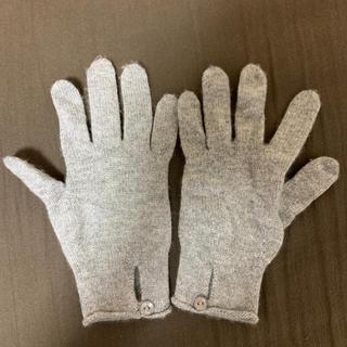ジョンストンズ(Johnstons)のジョンストンズ 手袋 再値下げしました!(手袋)