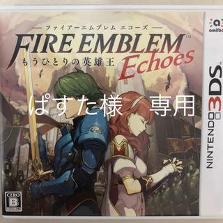 任天堂 - ファイアーエムブレム Echoes(エコーズ) もうひとりの英雄王 3DS