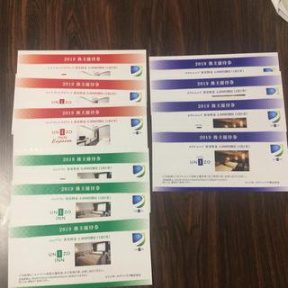 ユニゾンスクエアガーデン(UNISON SQUARE GARDEN)のユニゾホールディングスの株主優待券 10枚セットです。(宿泊券)