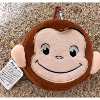 お猿のジョージ ポーチ
