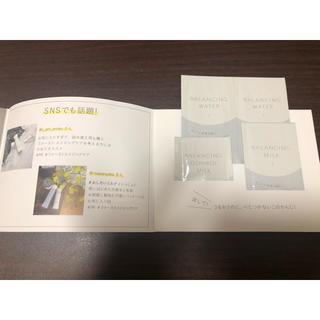 エリクシール(ELIXIR)のELIXIRルフレ(化粧水・乳液・おしろいミルク)(化粧水 / ローション)