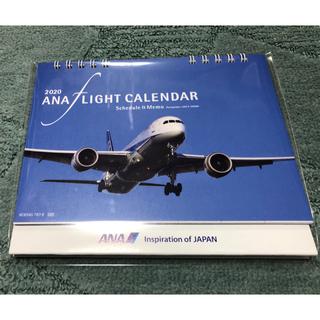 ANA(全日本空輸) - ANA カレンダー