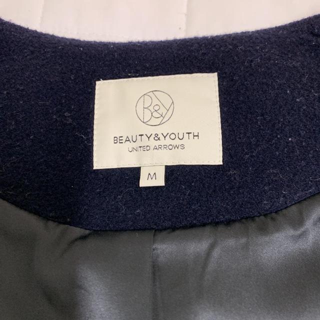 BEAUTY&YOUTH UNITED ARROWS(ビューティアンドユースユナイテッドアローズ)の【BEAUTY&YOUTH】アローズ ノーカラーコート レディースのジャケット/アウター(ノーカラージャケット)の商品写真