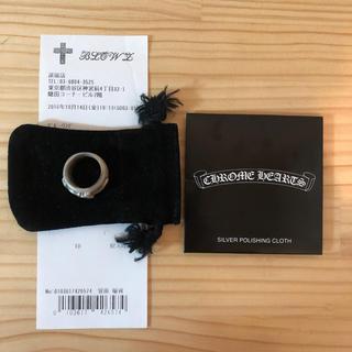 クロムハーツ(Chrome Hearts)のクロムハーツ ダガーリング 11号(リング(指輪))