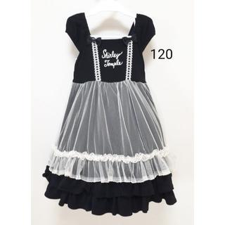 Shirley Temple - 【美品】はしごレースカットソーOP 120 シャーリーテンプル