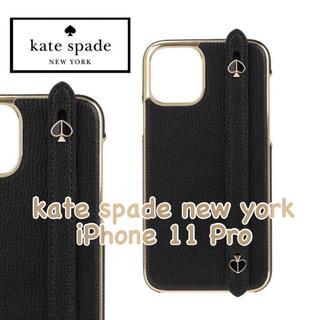 ケイトスペードニューヨーク(kate spade new york)のkate spade new york  iPhone11Pro(5.8インチ)(iPhoneケース)