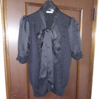 アーモワールカプリス(armoire caprice)のarmoire capriceのブラウス(シャツ/ブラウス(半袖/袖なし))