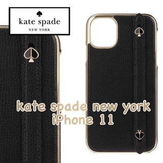 ケイトスペードニューヨーク(kate spade new york)のkate spade new york  iPhone11 (6.1インチ)(iPhoneケース)