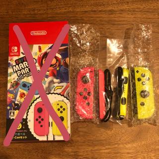 Nintendo Switch - joy-con ジョイコン セット ネオン イエロー ピンク セット
