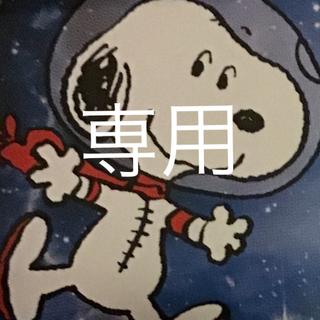 MUJI (無印良品) - エッセンシャルオイル おやすみ