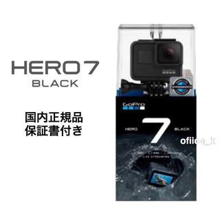 GoPro - ゴープロ ヒーロー7 gopro hero7 カメラ 防水 4K ブラック