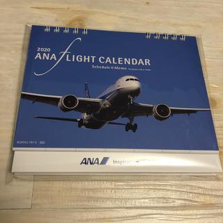 エーエヌエー(ゼンニッポンクウユ)(ANA(全日本空輸))のANA 2020カレンダー(カレンダー/スケジュール)