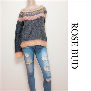 ROSE BUD - ROSE BUD ノルディック モヘヤ ニット♡シップス ungrid ZARA