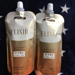 エリクシール(ELIXIR)のエリクシール シュペリエル  リフトモイストローション とてもしっとり 2個(化粧水 / ローション)