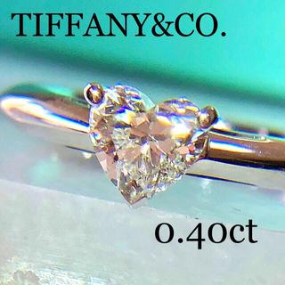 Tiffany & Co. - ティファニー 0.40ct ハートシェイプ PT ダイヤモンド リング 鑑定書