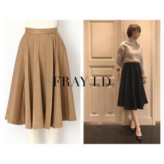 FRAY I.D - FRAY I.D スエードサテンスカート