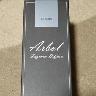 フランフラン(Francfranc)の芳香剤アルボル(アロマポット/アロマランプ/芳香器)