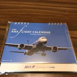 エーエヌエー(ゼンニッポンクウユ)(ANA(全日本空輸))のANAカレンダー(カレンダー/スケジュール)