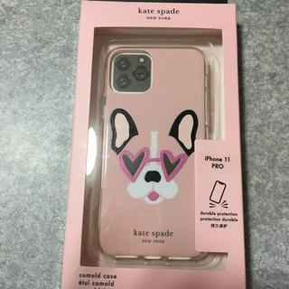 ケイトスペードニューヨーク(kate spade new york)のKate spade 大人気 iphone 11pro(iPhoneケース)