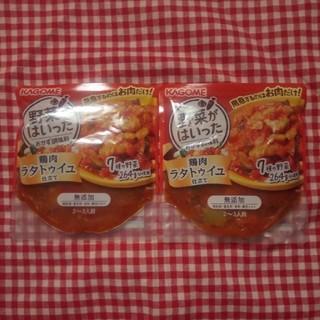 カゴメ(KAGOME)のKAGOME 野菜が入ったおかず調味料(調味料)
