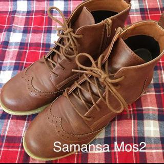 サマンサモスモス(SM2)のSamansa Mos2♡ブーツ(ブーツ)