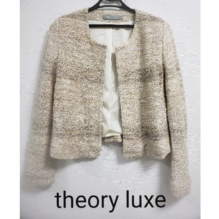 セオリーリュクス(Theory luxe)のtheory luxeジャケット  ベージュ Mサイズ(ノーカラージャケット)