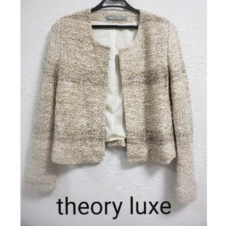 Theory luxe - theory luxeジャケット  ベージュ Mサイズ