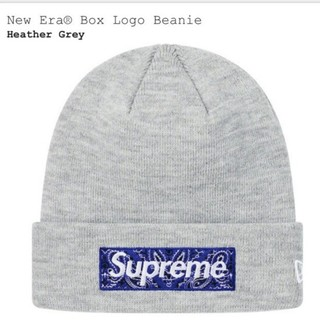 Supreme - New Era Box Logo Beanie Heather Grey