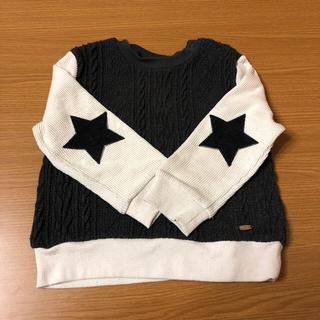 プティマイン(petit main)の最終値下げプティマイン   トレーナー チャコールグレー 星 90とパンツ80(Tシャツ/カットソー)