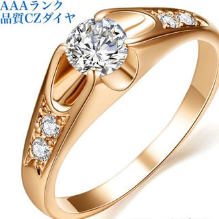 【14号】18K仕上げAAAランク高品質CZダイヤリング婚約指輪ロマンチック(リング(指輪))