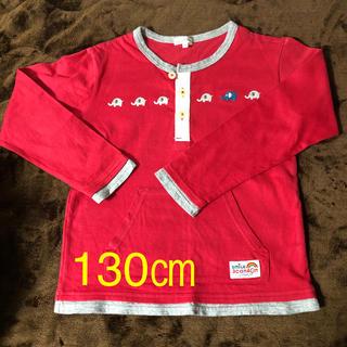 3can4on - 130㎝ 長袖Tシャツ